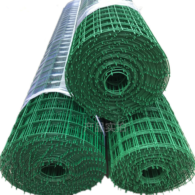 Fish pond children iron fence iron wire fence fence net breeding safety net fence fence Grid Grid Grid Grid Grid