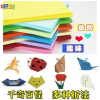 Handmade origami fun color kindergarten manual material 10 color DIY handmade paper folding origami children