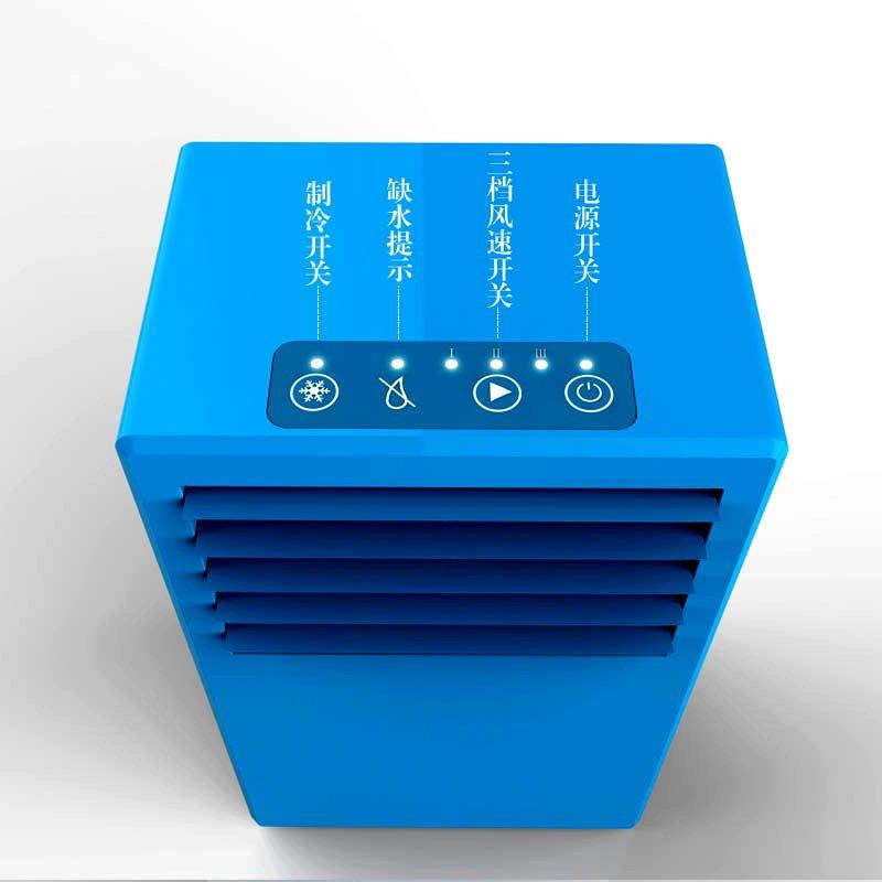 a kisméretű háztartási 制冷器 modulációs hideg a víz. a kis 单冷 néma - rajongó mini üres.