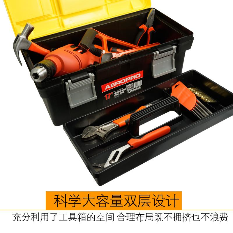 Empty empty plastic box containing toolbox woodworking multi-purpose household electrical maintenance large toolbox