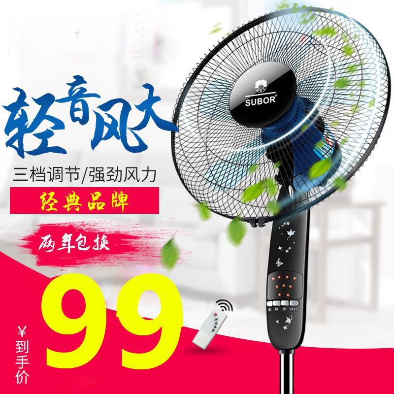 Electric fan fan remote desktop landing no leaf fan mute negative ion head timing household tower fan