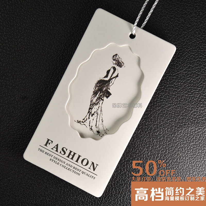 Customized high-end clothing label tag trademarks tag design lingbiao made women's water washed
