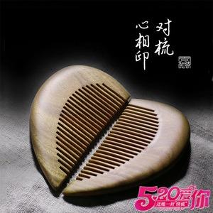 周广胜天然绿檀木梳可刻字定制礼品刻LOGO对梳小款梳便携心梳