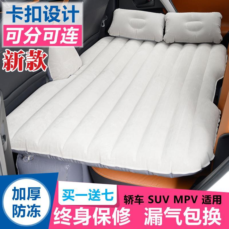 The Volkswagen long line special automobile vehicle inflatable mattress folding Touran car travel bed Che Zhenchuang