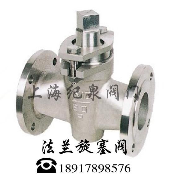 X43W-10P - ventile dn32 Edelstahl - 2 - pass - ventile von nitrat korrosionsbeständigkeit
