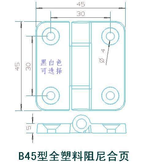 B total de plástico resistente a la corrosión, bisagras de par constante al azar para eje de bisagra de cierre constante de amortiguación