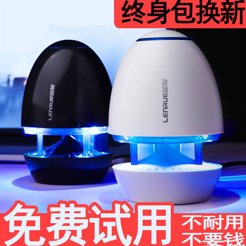 General lovely USB Mini Speaker Amplifier intelligent audio mobile phone line small portable player creative