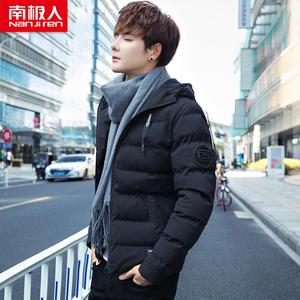 南极人外套男士冬季抗寒棉衣2018新款羽绒棉服潮男装韩版修身帅