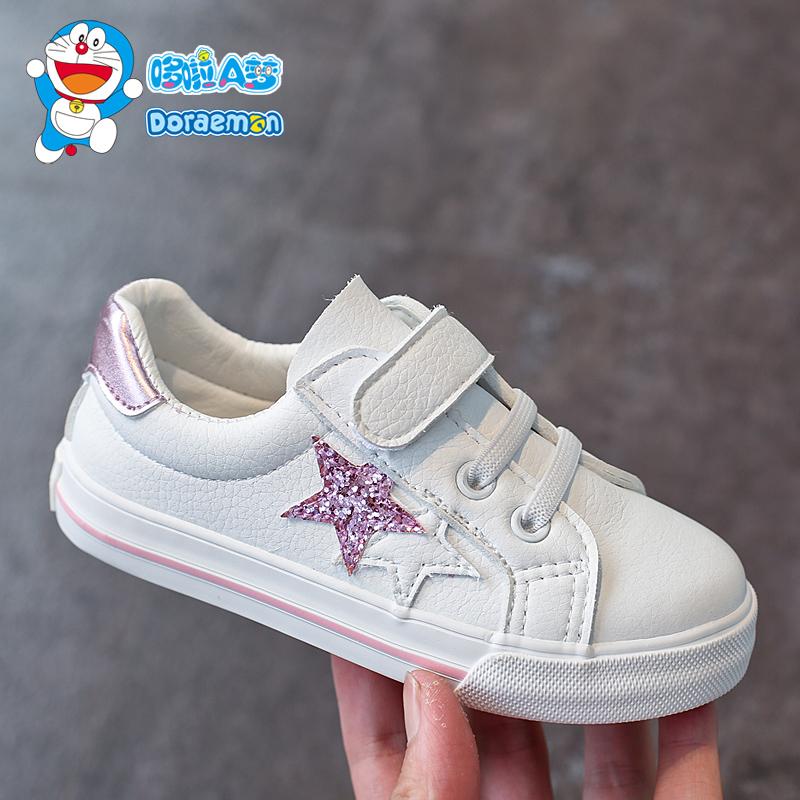 哆啦A梦儿童板鞋2017秋季新款女童鞋潮搭休闲小白鞋运动男童鞋子
