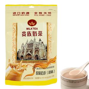 内蒙古特产奶茶粉奶茶店专用原料袋装400g甜咸味无糖速溶冲饮代餐