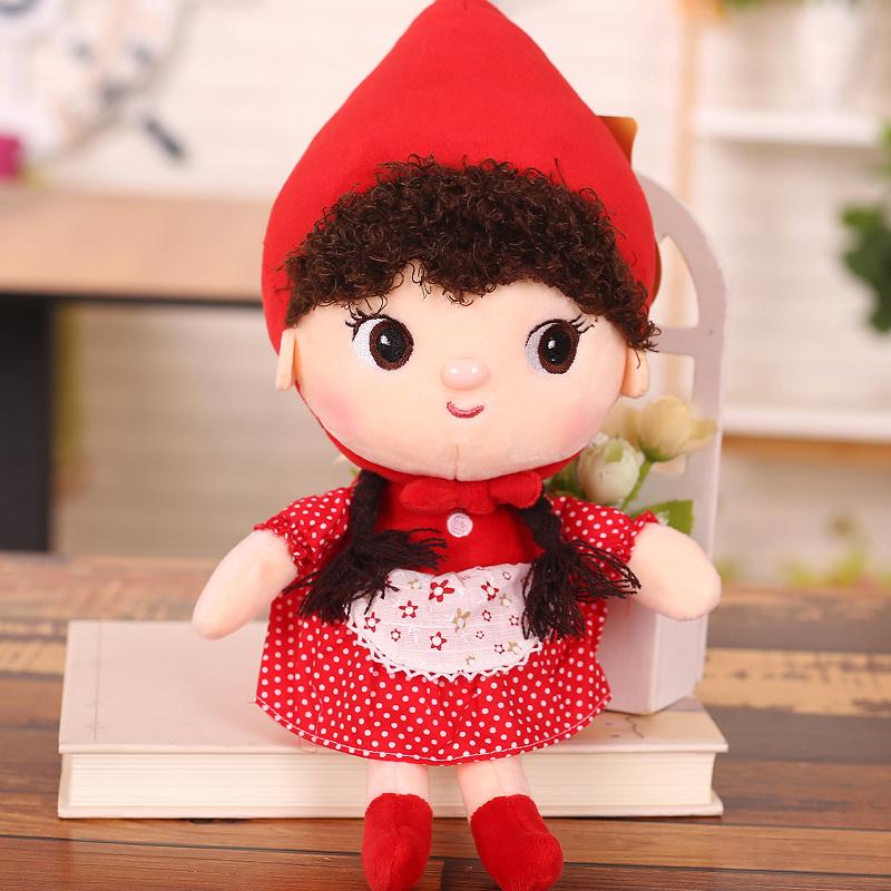 紅衣服32厘米小紅帽公仔布娃娃小女孩公主毛絨玩具安撫玩偶小朋友兒童生日禮物