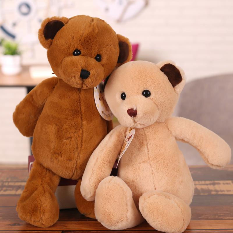 米白色35厘米小號熊公仔毛絨玩具兒童玩偶禮物送女生布娃娃陪孩子睡覺小熊