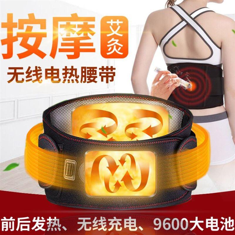 - ogrzewanie elektryczne gorący masaż u osób w podeszłym wieku z pasa na dysku i wsparcia na ciepło w żołądku szczep ogrzewania i izolacji.