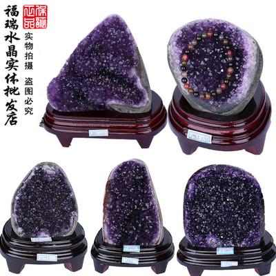 特价天然乌拉圭紫晶簇紫晶洞摆件聚宝盆无水泥消磁紫水晶原石