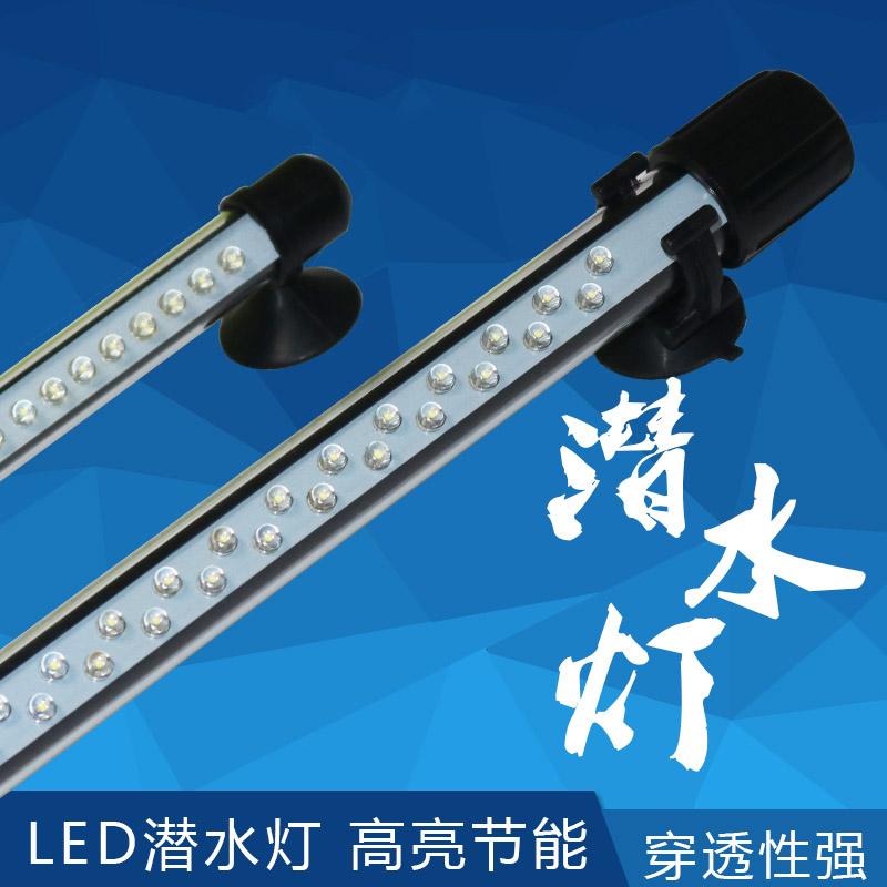 - λάμπες αδιάβροχο LED υποβρύχια φώτα ενυδρείο ειδικού φωτισμού λάμπα αρογουάνα μικρές ενυδρείο διακοσμητικά ψάρια