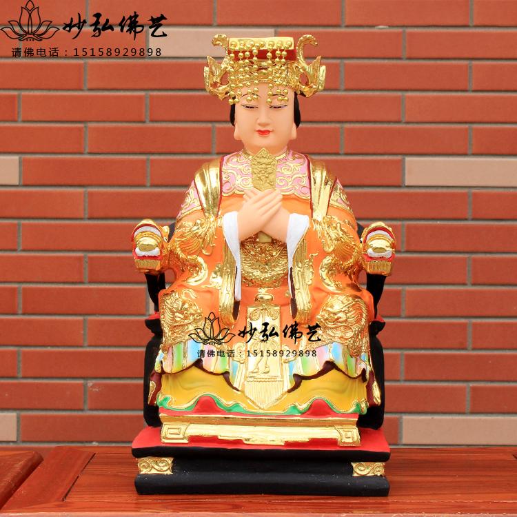 12寸30厘米高媽祖神像12寸16寸天上圣母海神媽祖湄洲媽祖娘娘保平安樹脂佛像