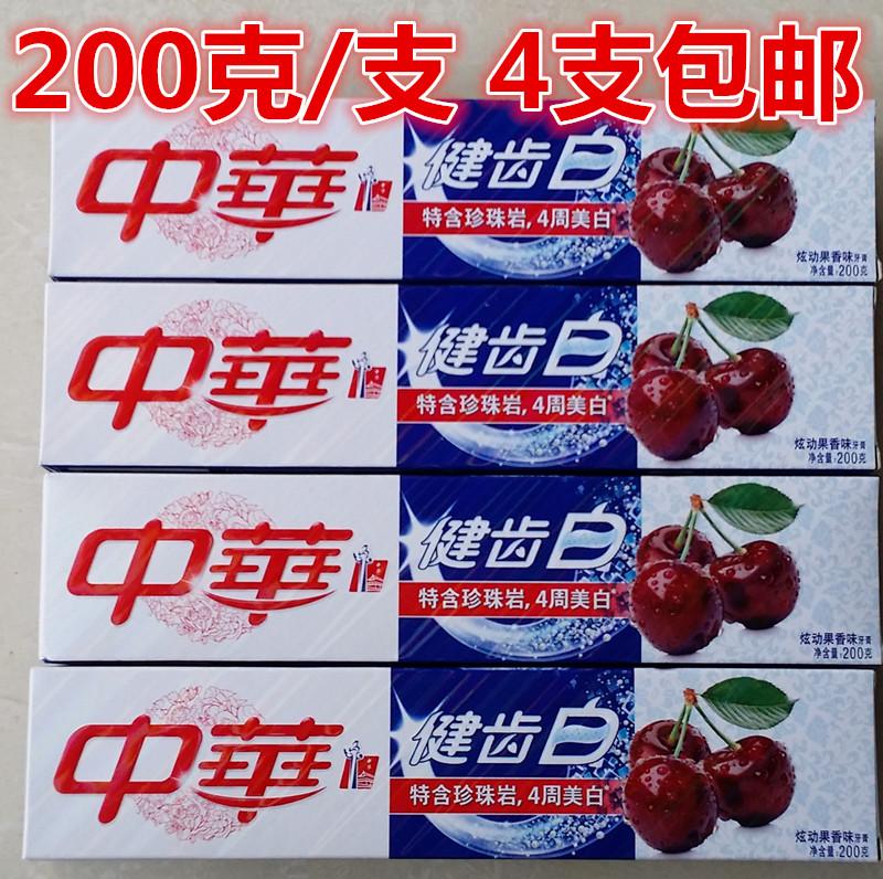 Gói bưu Trung hoa trắng kem đánh răng quả thơm kem đánh răng 200g*4 khẩu làm trắng răng rắn gói bưu