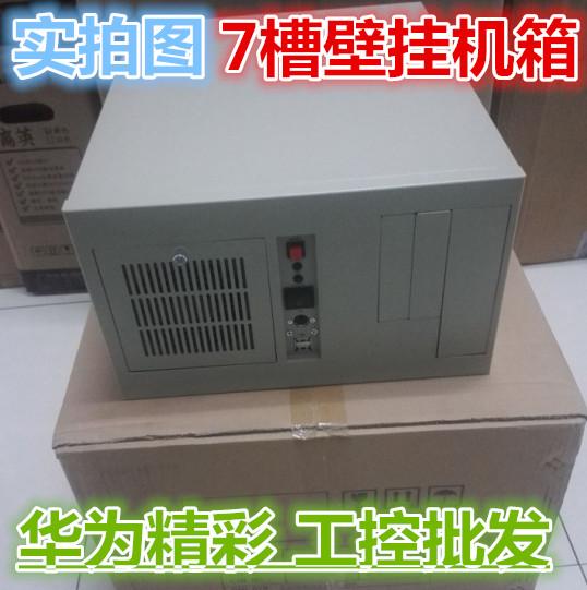 7 cặp cặp khe rãnh treo tường cặp chủ công nghiệp 7 cặp vỏ máy tính kiểm soát Bạc, vỏ máy tính công nghiệp.