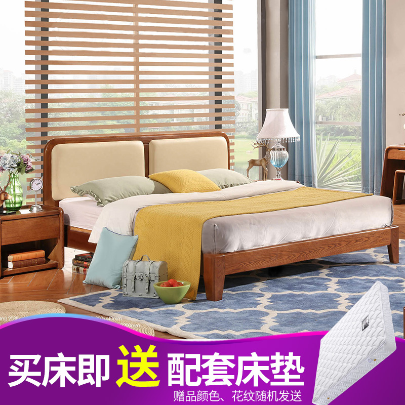 Solid wood double bed Nordic simple small apartment, master bedroom double solid wood bed back, soft wood bed 1.5m1.8m