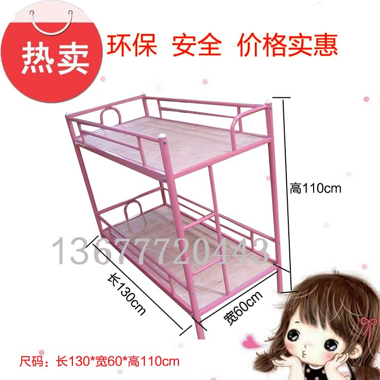 Kindergarten double bed bunk beds solid paint shop factory direct environmental protection can be ultra affordable