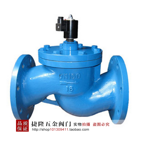 ZCZP cast steel flange solenoid valve normally closed / normally open high temperature steam heat transfer oil DN25-250