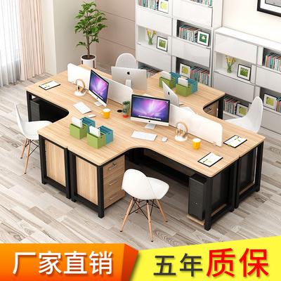 办公桌简约现代职员桌转角办公桌椅组合4人位员工办工桌屏风卡座