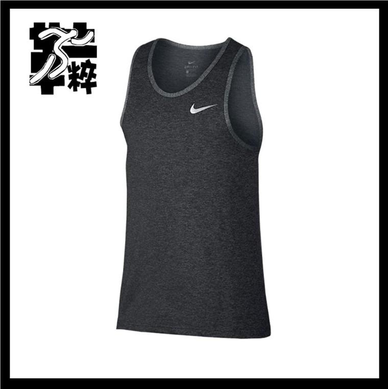 Chaleco de ocio masculino de baloncesto Nike NIKEHYPERELITEKNIT 822875-060 preferencial e