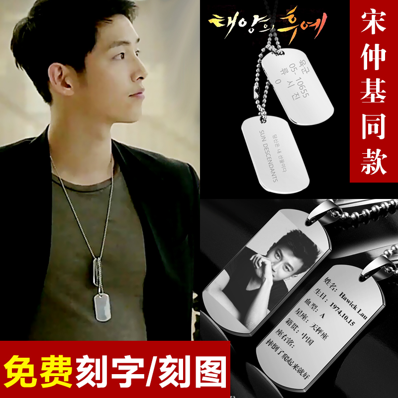 Military brand Necklace men, American soldier identity card overlord Silver Pendant DIY personalized engraved photo