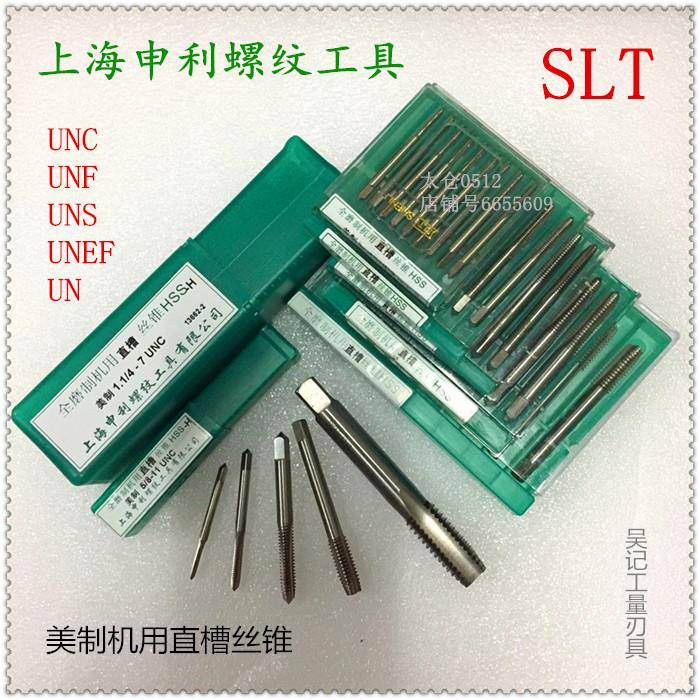 SLT Shanghai shimri straight slot taps 7/16-14UNC2B us straight slot machine with tapping tapping machine