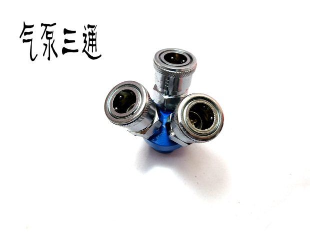 Air compressor stainless steel quick insert gas pipe joint pump internal thread three ventilation quick plug three