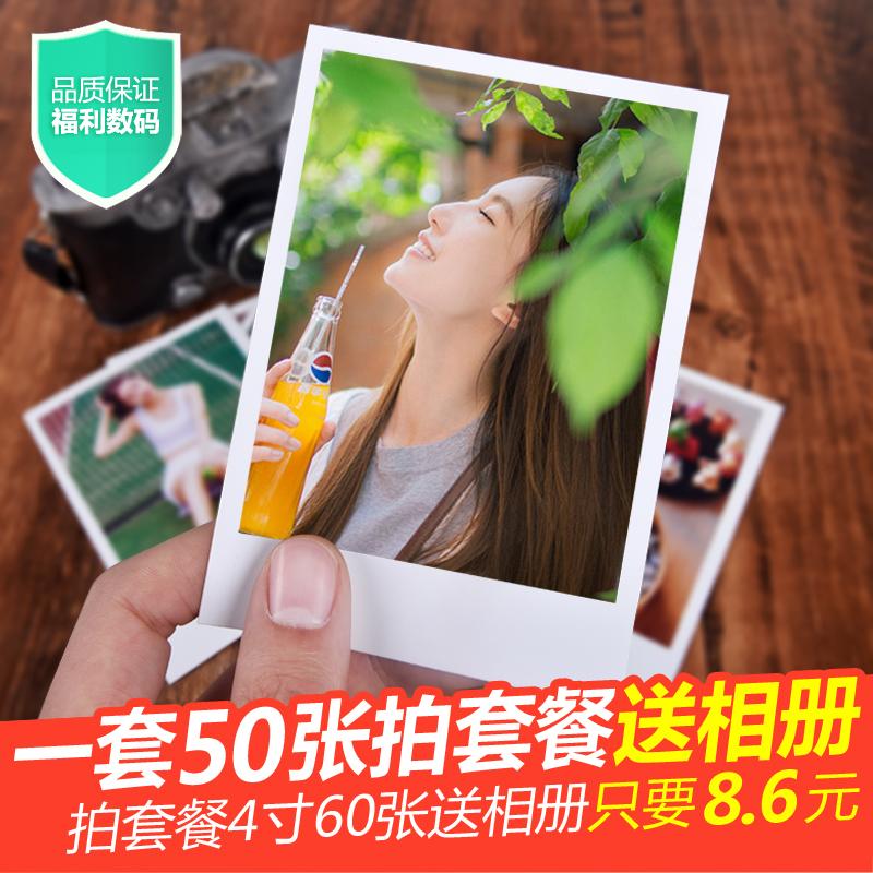 de billeder, billeder, billeder, hvidvaskning af penge, trykning billede trykning trykning skyl mobil billede billede 4 - inch billeder