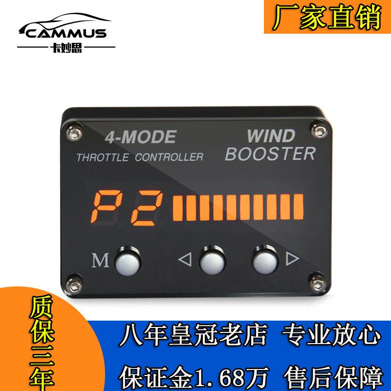 カミュ思メーカー自動車電子アクセル加速器動力橙-改装スピードレーサースロットルコントローラ
