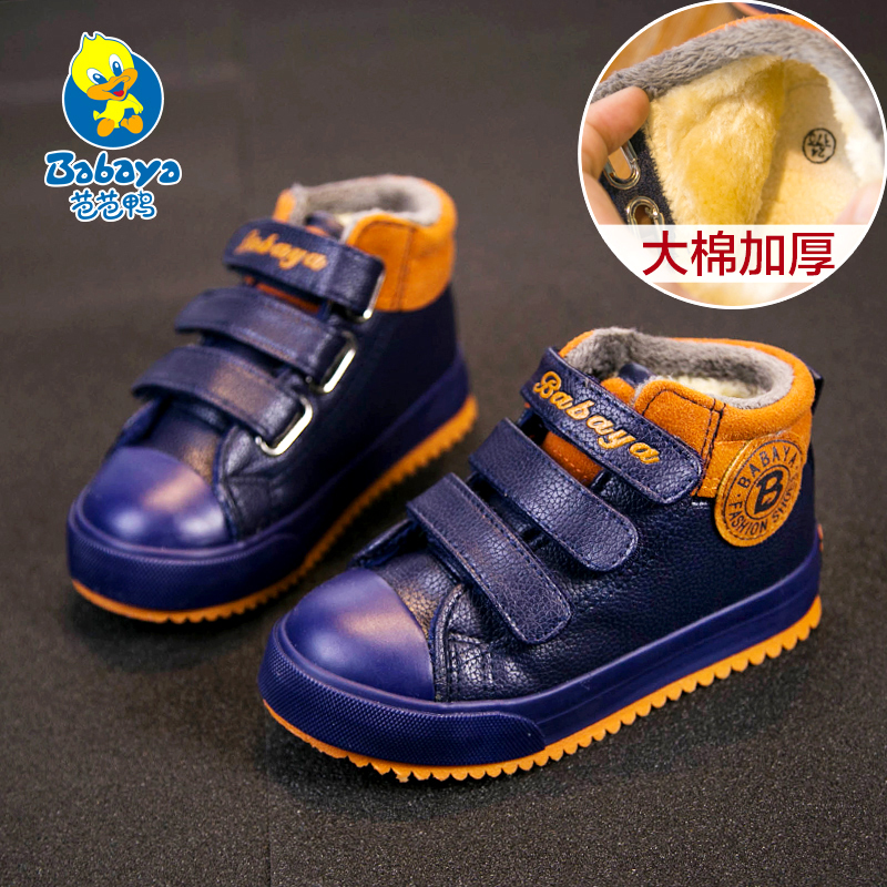 2017冬季新款芭芭鸭男童棉鞋儿童鞋子加绒加厚冬鞋保暖小童棉靴子