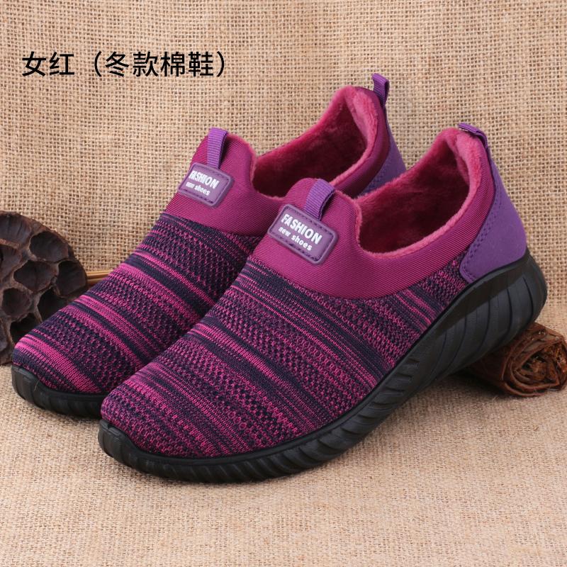 老北京布鞋中老年人鞋女運動健步休閑鞋透氣秋鼕健身跑步鞋媽媽鞋