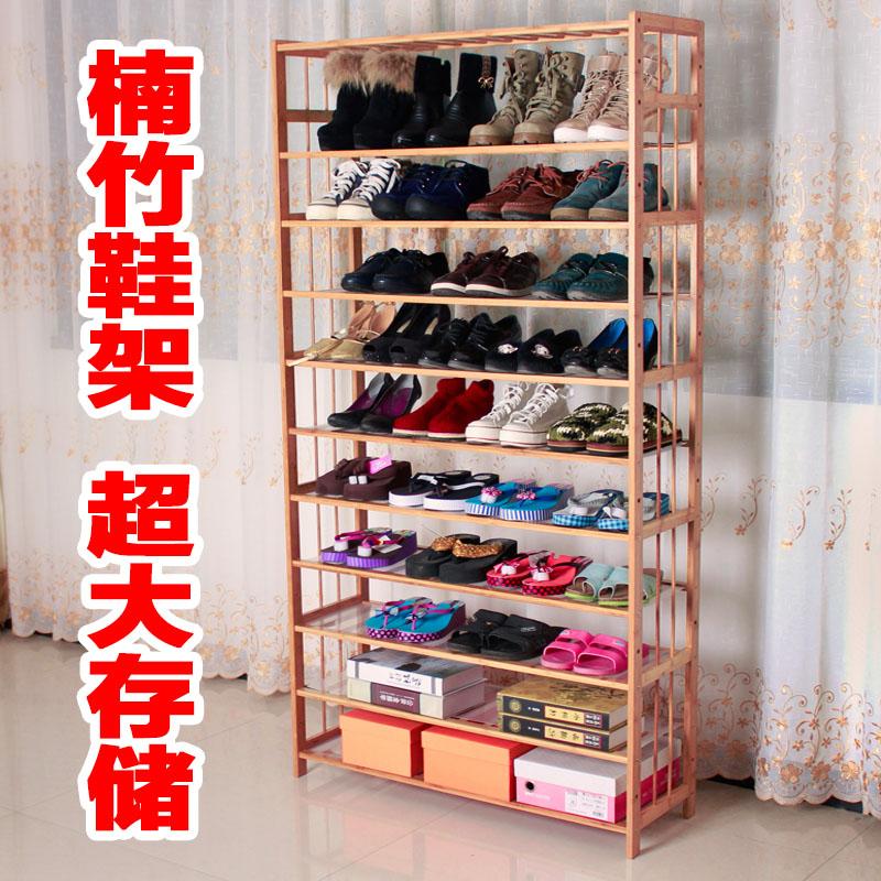 дървени обувки, бамбук, многослойни творчески прах, съдържащи просто обувката