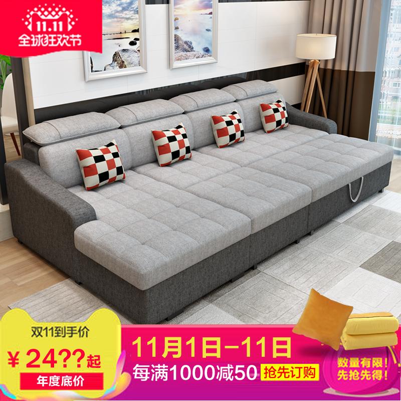 monitoiminen sohva pieni olohuone pohjoismaiden yksinkertainen kokoontaitettava istunto varastoinnin kulman yhdistää kangasta.