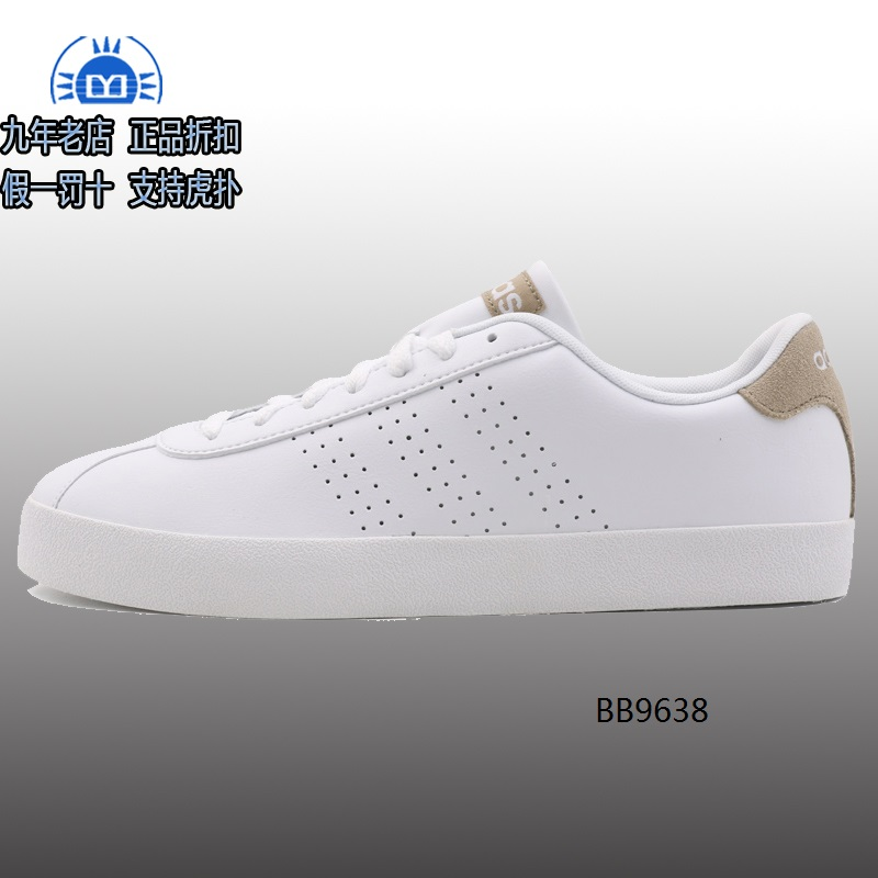Adidas/ Adidas neo - Herren - 17 - sportschuhe schuhe Adidas BB9638BB9637