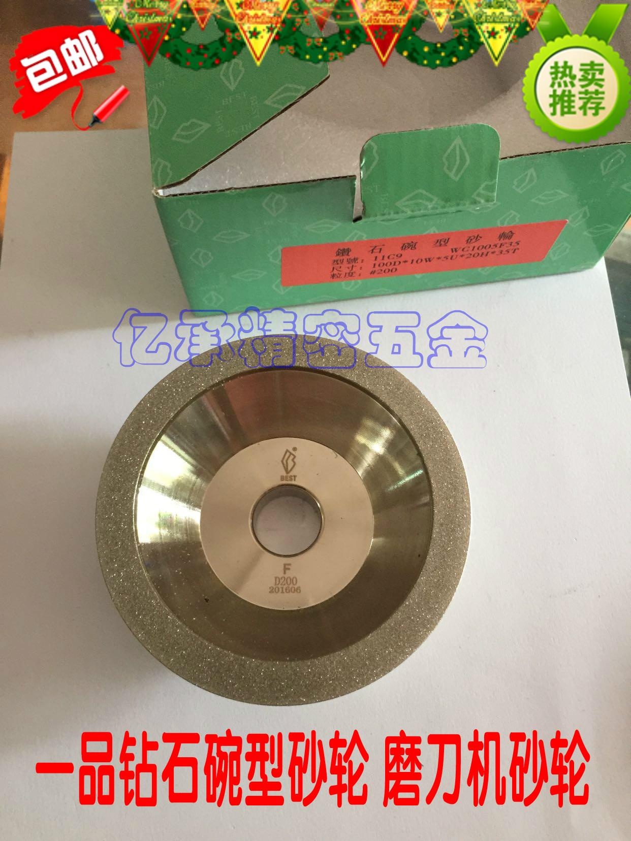 良質な一品ダイヤモンド砥石タングステン鋼の砥石機合金椀型100Dx10Wx5Ux20Hx35T