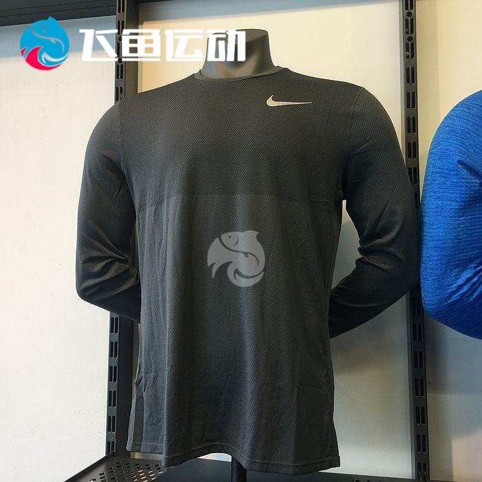 Nike Nike kudong Cidade Lazer T - shirt de manga comprida 833586-060-452 treino de corrida