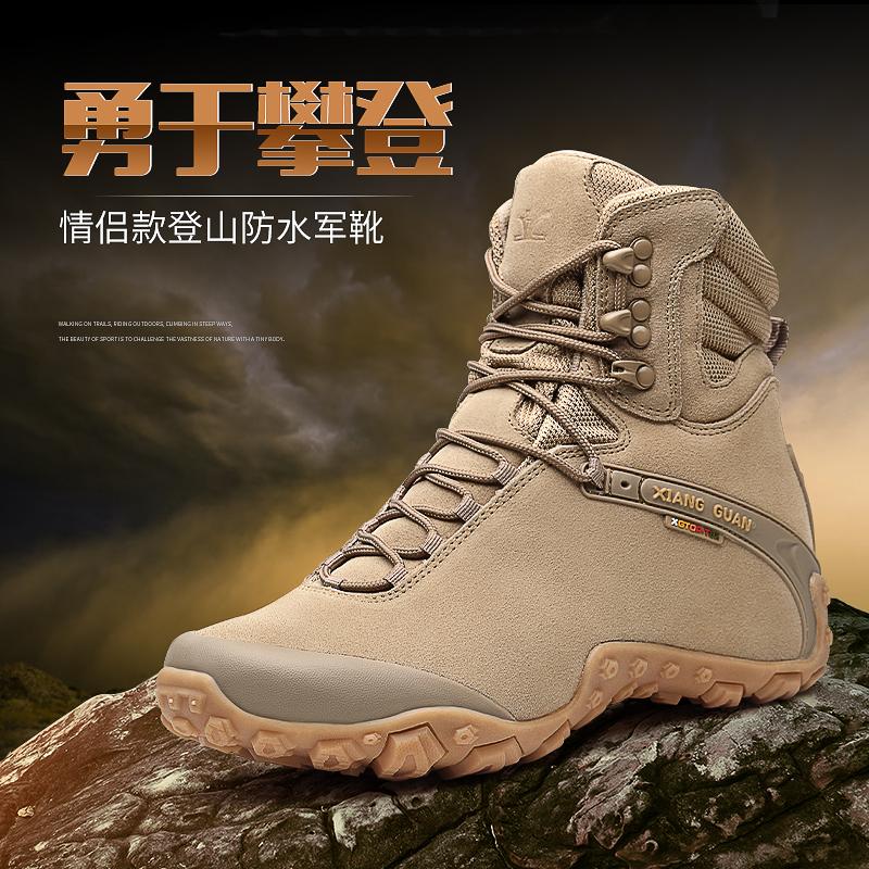 户外鞋登山鞋男高帮防滑防水鞋女士透气越野鞋爬山鞋子旅行徒步鞋