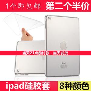 air2平板电脑保护套透明硅胶壳