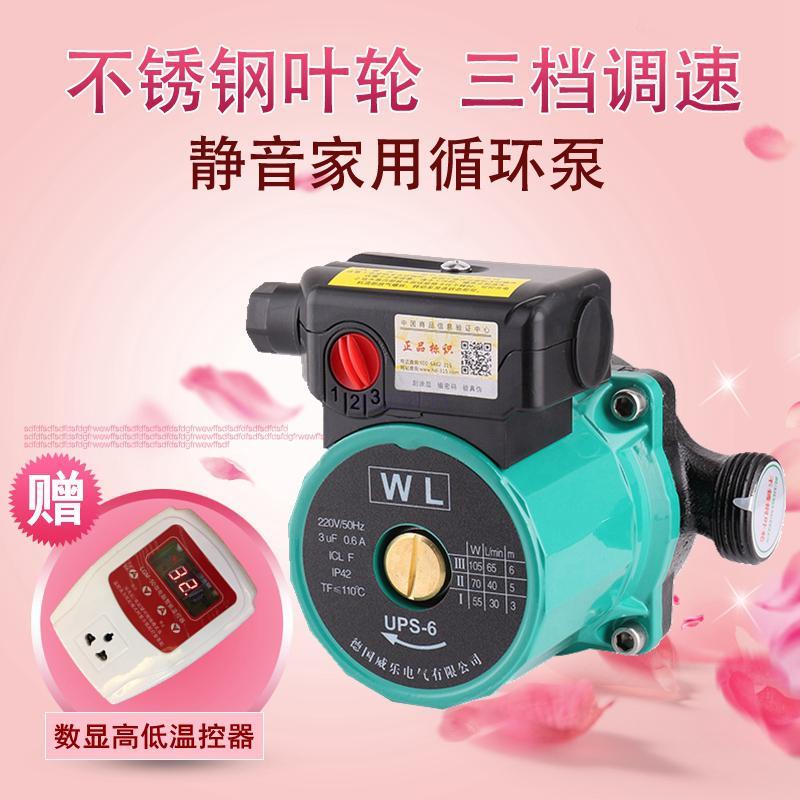 VELLE - umwälzpumpe für die heizung warm Wasser - temperatur kann Luft pumpen Wasser pumpen kühler Stumm