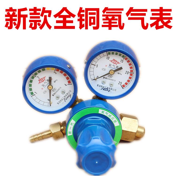 De zuurstof manometer acetyleen propaan tabel druk klep argon stikstof waterstof Tabel Tabel Tabel toebehoren