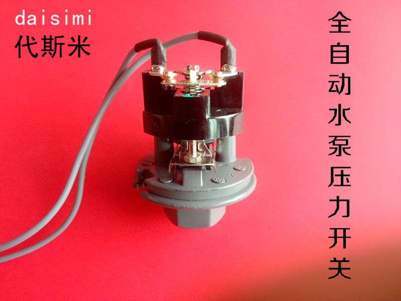 пакет по пощата пълна автоматична помпа, налягане, смяна на клапа усилваща помпа от помпа с водата на двигателя