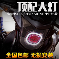 Honda motorcycle mirage 150 modified xenon lamp lights new xenon lamp bulb accessories 150 continents Ares