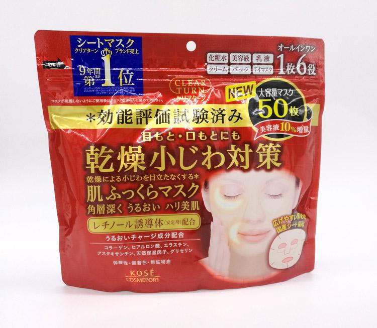 Nhật Bản KOSE lục hợp một chống khô vải sọc dưới tên đeo mặt nạ dưỡng ẩm các biện pháp thu 50 phim rồi đó