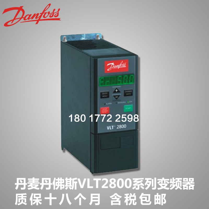 VLT2822PT4B20 2.2kw cambio Danfoss convertidor de frecuencia