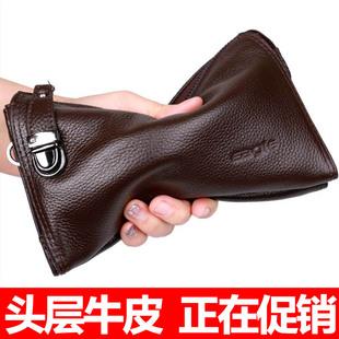 男士手抓包真皮休闲大容量软皮包钱包正品手拿包头层牛皮手包男包