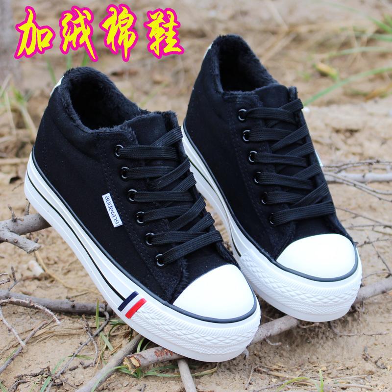 秋鼕黑白色女士低幫帆布鞋子韓版潮加絨學生棉鞋厚底休閑布鞋板鞋