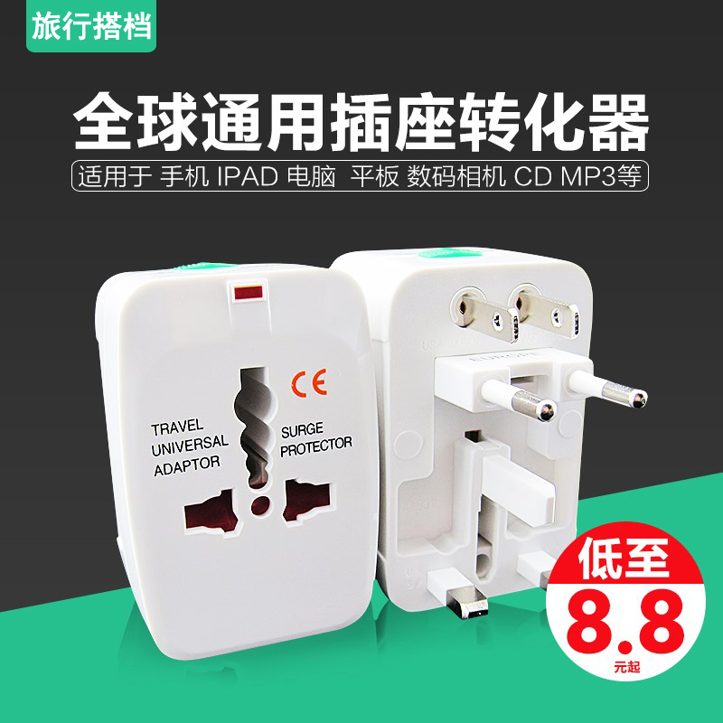 Power transformer, transformer abroad, 220V to 110V electric appliance, pressure traveling plug and socket
